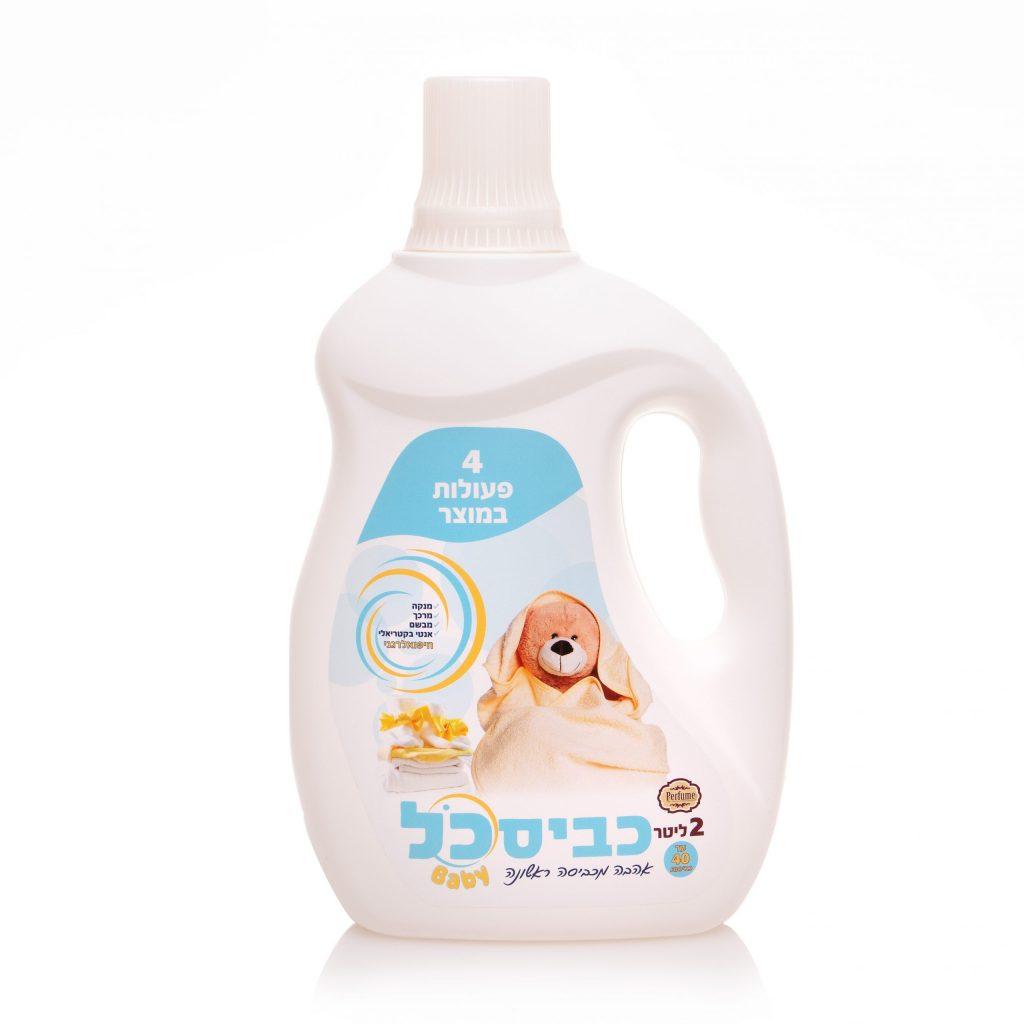 כביסכל ביביי– 2 ליטר מוצר מהפכני גם מנקה גם מבשם וגם מרכך