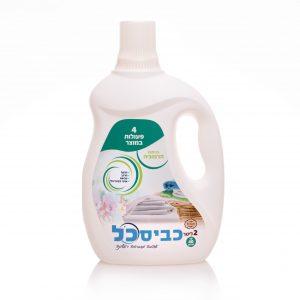 כביסכל הרמוניה– 2 ליטר מוצר מהפכני גם מנקה גם מבשם וגם מרכך