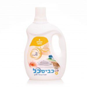 כביסכל מאסק פלאוורס – 2 ליטר מוצר מהפכני גם מנקה גם מבשם וגם מרכך