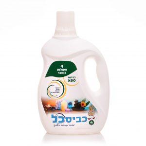 כביסכל ספא- 2 ליטר מוצר מהפכני גם מנקה גם מבשם וגם מרכך
